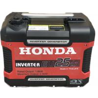 Máy phát điện Honda EU 25IS (2,2kw, Inverter)