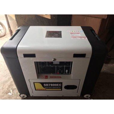 Máy phát điện Honda SD7800EC (đề điện), Máy phát điện Honda SD7800EC